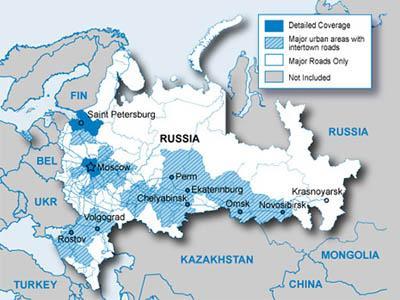 City Navigator Rusija / Map of Russia - GPS ŽEMĖLAPIAI PND / Garmin
